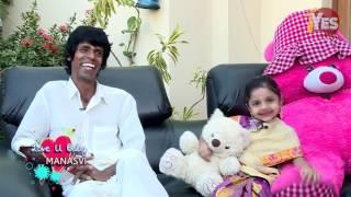 Manasvi Baby Special Interview Nayanthara 1Yes Tv