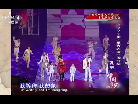 中国文艺 2015年