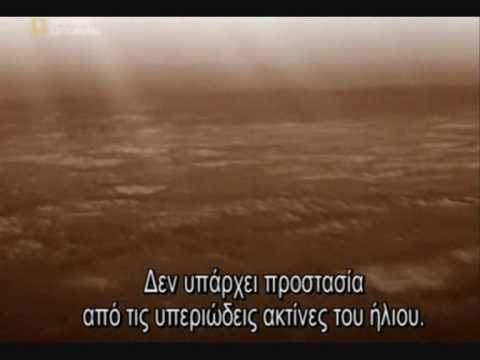 national geographic journey to the edge of the universe greek subs