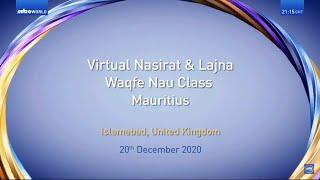 Virtual Class | Mauritius | Nasirat & Lajna | Malayalam
