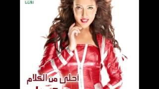Mai Kassab ... Asamouha | مي كساب ... السموحة