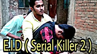 Funny Boyz LTD - E.I.D ( Serial Killer ) | Part 2 | Bangla New Funny Video 2018