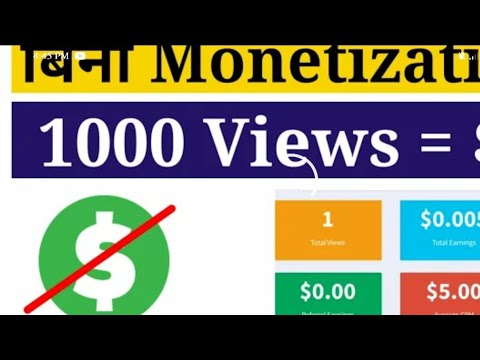Earn Money Without youtube Monetization | Earn $5 on 1000 views Without monetization enable