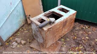 Стародавній котел опалення. Вміли в СРСР раніше будувати, саморобщики!