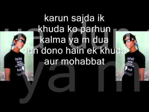 khuda aur muhabbat song imran abbas lyrics youtube