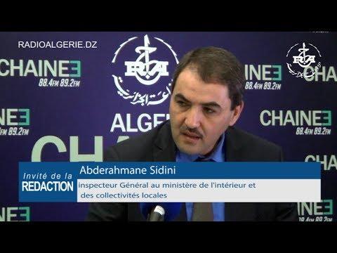 Abderahmane Sidini inspecteur Général au ministère de l'intérieur et des collectivités locales