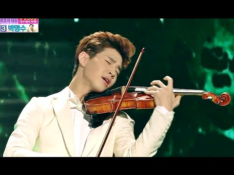 2014 MBC 방송연예대상 - Henry The powerful Violin performance 헨리,바