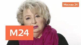 Тренер Татьяна Тарасова – о выборах мэра Москвы - Москва 24