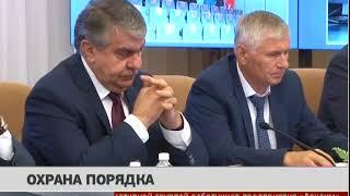 На особый режим будут переведены сотрудники силовых структур. Новости. 20/08/2018. GuberniaTV