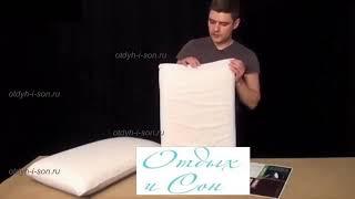 Латексные подушки из НАТУРАЛЬНОГО латекса