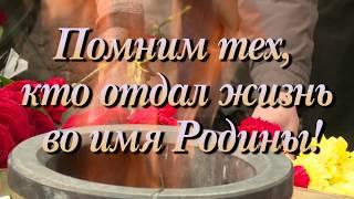 "Александр Маршал ""От героев былых времен"""