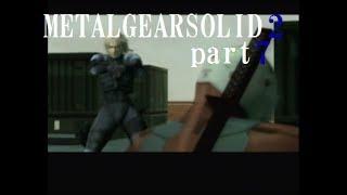 スニーキングミッション メタルギアソリッド2 サンズ・オブ・リバティ実況プレイpart7 thumbnail
