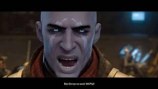 Destiny 2. #1 Время фантастического шутера! (2K 60fps)