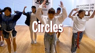 Circles - Post Malone / MASAYA choreography Video