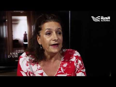 فيلم وثائقي يكشف فظائع الحرب في ليبيا ومنها اغتصاب الرجال  - 17:55-2018 / 10 / 22
