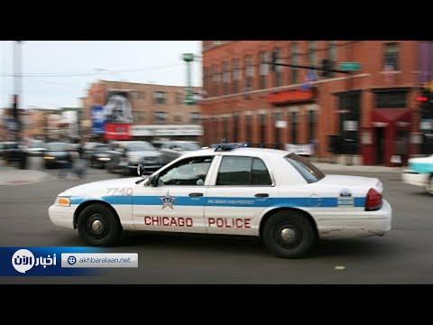 5 قتلى بإطلاق نار قرب شيكاغو  - نشر قبل 2 ساعة