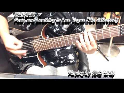 Tkanori Nishikawa x Fear, and Loathing in Las Vegas「Be Affected」【guitar cover tab】Strandberg