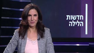 חדשות הלילה | 18.12.19: המתיחות עם רוסיה: מחר - פגישה בירושלים