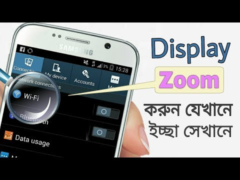 How to Zoom anywhere on your Android Display