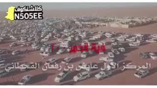 المركز التي اتحلتها قحطان في جايزة الملك عبدالعزيز ٧ مراكز اولا لقحطان