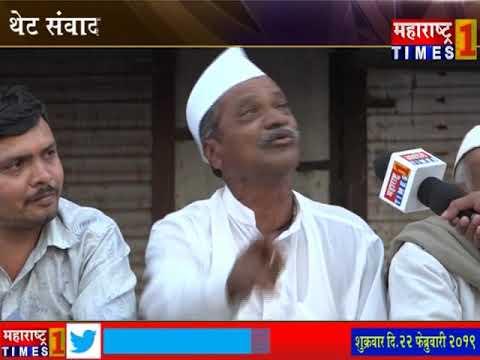 अकोले - शिर्डी लोकसभा मतदार संघाचा कौल कुणाला ? #संवाद #जनतेशी #देवठाण | Maharashtra Times 1