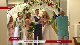 Свадебный рекорд: чтобы сыграть свадьбу 18 августа, молодожены записывались еще с апреля