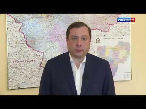 Глава региона обратился к смолянам в связи с ситуацией по коронавирусу