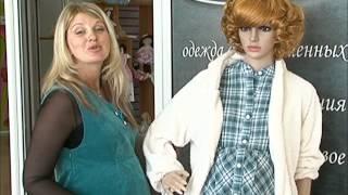 В наряде   Одежда для будущих мам