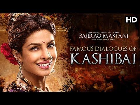 Famous Dialogues Of Kashibai   Bajirao Mastani   Priyanka Chopra