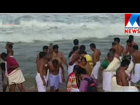 Vavu bali in south Kerala | Manorama News