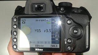 كيف أختار كاميرا التصوير للمبتدئين, كاميرا Nikon D3200 كنموذج