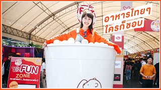 Thai Popular Dishes Event, Let's Go Taking Photos with 3-Meter Giant Boba Cup