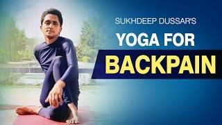Yoga For Back Pain | Yoga With Sukdeep | Tad Asana | Benefits of Yoga