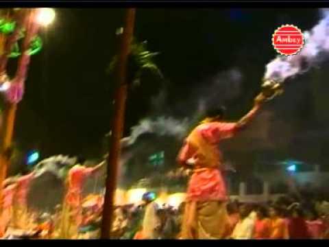 Jai Jai Bhagirathi Nandini || Hindi Ganga Aarti Bhajan