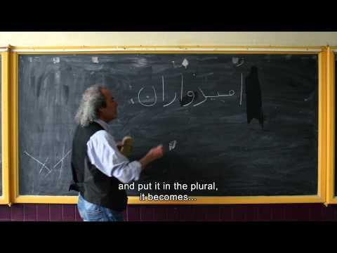 I COMME IRAN Trailer