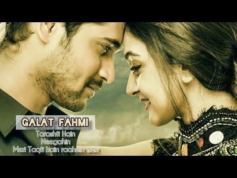 new-love-story-|-chandan-kumar-,-aishwarya-arjun-|-song-ghalat-fehmi-tarasti-hain-nigaahein-meri