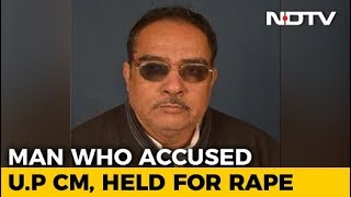Man Who Complained Against Yogi Adityanath Arrested On Rape Charge