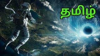 Interstellar movie scenes in Tamil