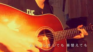 【Official Site】 http://omori-yohei.com 【Twitter】 https://twitter.com/yoduojet 【Instagram】 https://www.instagram.com/yoduojet1206 【facebook】 ...