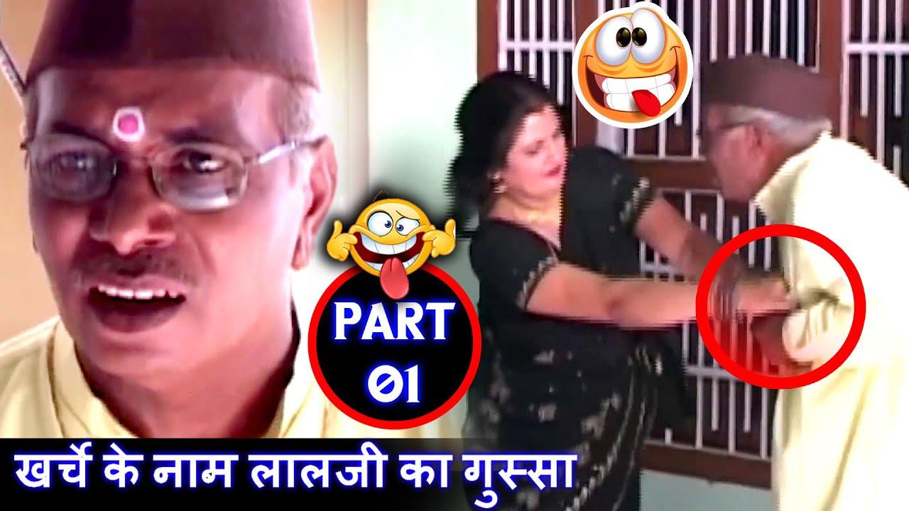 😂खर्चे के नाम लालजी का गुस्सा🤣 - HARYANVI COMEDY 2021 - Khadtal Part 01