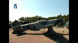 Центральный музей Великой Отечественной войны. Авиация периода войны