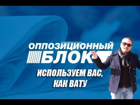О вате и проститутках  + English Subtitles