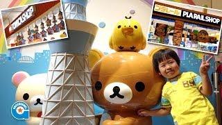 東武線に乗って東京スカイツリータウンに行きました【がっちゃん4歳】スタンプラリー thumbnail