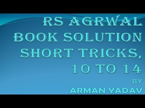RA AGRWAL BOOK SHORT TRICKS SOLUTION FOR BANK. SSC. RAILWAY.AND ANY COMPITITION EXAM