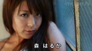 Download Video Sexy Japanese girl Haruka Mori shows off her legs MP3 3GP MP4