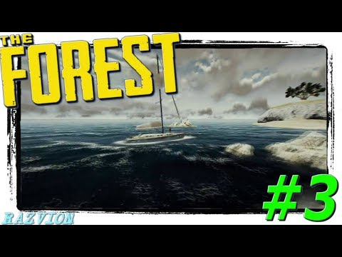 FINDING THE YACHT Let's Survive The Forest Episode 3 Alpha 0.73