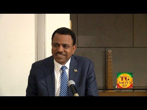 MUST WATCH - Ethiopia's New Ambassador to USA, Ambassador Kassa Tekleberhan