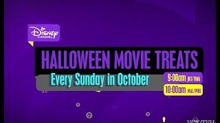 Monstober 2019 Anzeige auf Disney Channel HD Asia - Halloween-Filme bis zum Jahr 2019 ( ENG )