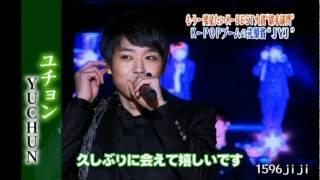 番組中、MC木本さんの「歌唱力がスゴイもんね」のコメントに字幕をつけ...