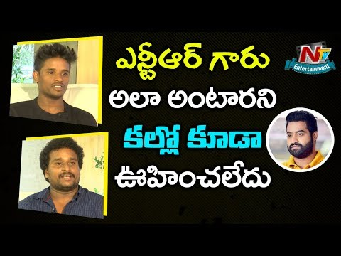 Dhee10 Raju And Chitti Master About Jr NTR | Raju And Chitti Master Interv Iew | NTV Entertainment